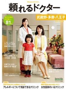 book_e2015_cover_1432006410